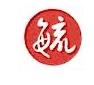 上海毓记实业有限公司