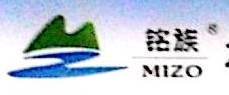 柳州市福林农业有限公司 最新采购和商业信息