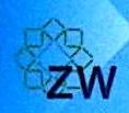 四川中为新能源科技有限公司 最新采购和商业信息