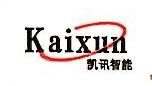 沈阳凯讯智能系统装饰工程有限公司