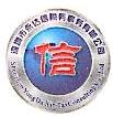 大信税务师事务所(深圳)有限公司 最新采购和商业信息