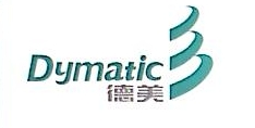 无锡惠山德美化工有限公司 最新采购和商业信息