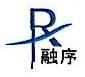 上海融序计算机信息科技有限公司 最新采购和商业信息
