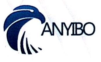 武汉市安易博科技有限公司 最新采购和商业信息