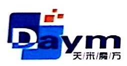 深圳市天米魔方电子科技有限公司