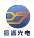 上饶市金源光电科技有限公司 最新采购和商业信息
