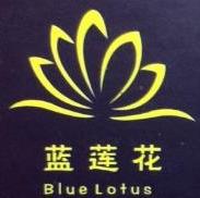 岳阳蓝莲花文化传播有限公司 最新采购和商业信息