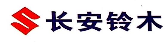 西宁华菱丰汽车服务有限公司 最新采购和商业信息