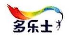 上海芬琳装饰工程有限公司 最新采购和商业信息