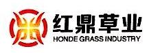 吉林市红鼎草制品有限公司 最新采购和商业信息