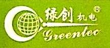 台州市绿创机电有限公司 最新采购和商业信息