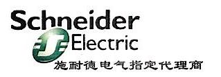 北京禾业达电力科技有限公司 最新采购和商业信息