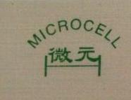 沈阳微元生物技术有限公司 最新采购和商业信息