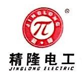 铜陵市精隆电工材料有限责任公司 最新采购和商业信息