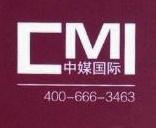 中媒国际广告传媒(北京)有限公司