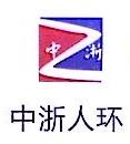 杭州罗南人工环境设备有限公司 最新采购和商业信息