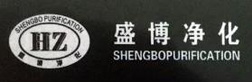 杭州盛博净化设备有限公司 最新采购和商业信息