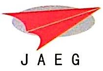 江苏航空产业集团有限责任公司 最新采购和商业信息
