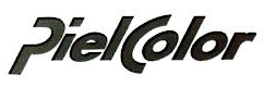 皮埃尔勒贸易(上海)有限公司 最新采购和商业信息
