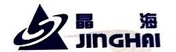 无锡晶海氨基酸股份有限公司 最新采购和商业信息
