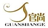 重庆官尚企业管理咨询有限公司 最新采购和商业信息