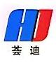 上海荟迪机电科技有限公司 最新采购和商业信息
