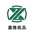 东莞市鑫隆纸品有限公司 最新采购和商业信息