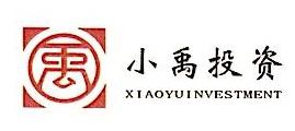 广东小禹投资管理有限公司 最新采购和商业信息