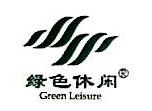 深圳市凯蒂尔贸易有限公司 最新采购和商业信息