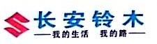 云浮市华悦汽车销售服务有限公司