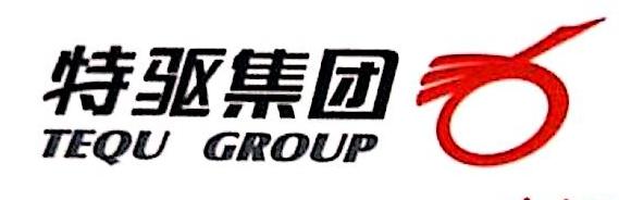 广汉特驱农牧科技有限公司 最新采购和商业信息