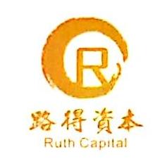 北京路得资本管理有限公司 最新采购和商业信息