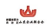 新疆凯凌新技术开发有限公司 最新采购和商业信息