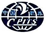 九江市职工旅行社 最新采购和商业信息