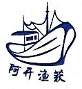 北京深蓝世纪商贸有限公司 最新采购和商业信息
