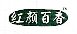广西景建园林工程有限公司 最新采购和商业信息