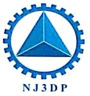 南京增材制造研究院发展有限公司 最新采购和商业信息