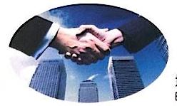 平湖市大华物资贸易有限公司 最新采购和商业信息