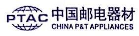 中邮通信设备长春有限公司 最新采购和商业信息