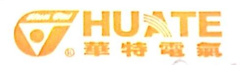 浙江华特电气有限公司 最新采购和商业信息