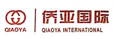 武汉侨亚置业集团有限公司 最新采购和商业信息