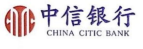 中信银行股份有限公司广州开发区支行 最新采购和商业信息