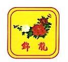 成都锦龙商贸有限公司