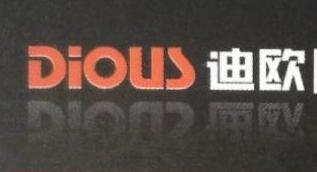 邯郸市至美家具有限公司 最新采购和商业信息