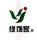 上海华友园艺有限公司 最新采购和商业信息