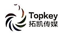 深圳市拓凯文化传媒有限公司 最新采购和商业信息