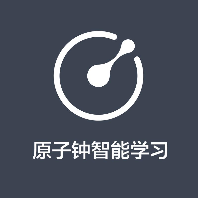 北京原子钟信息科技有限公司 最新采购和商业信息