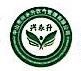 中山市兴永升饮食管理有限公司 最新采购和商业信息
