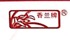 佛山市香逸兰食品有限公司 最新采购和商业信息