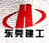 四川环宇交通工程有限公司 最新采购和商业信息